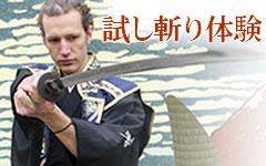 Trial to Cut by Japanese Sword-Katana TAMESHIGIRI TAIKEN