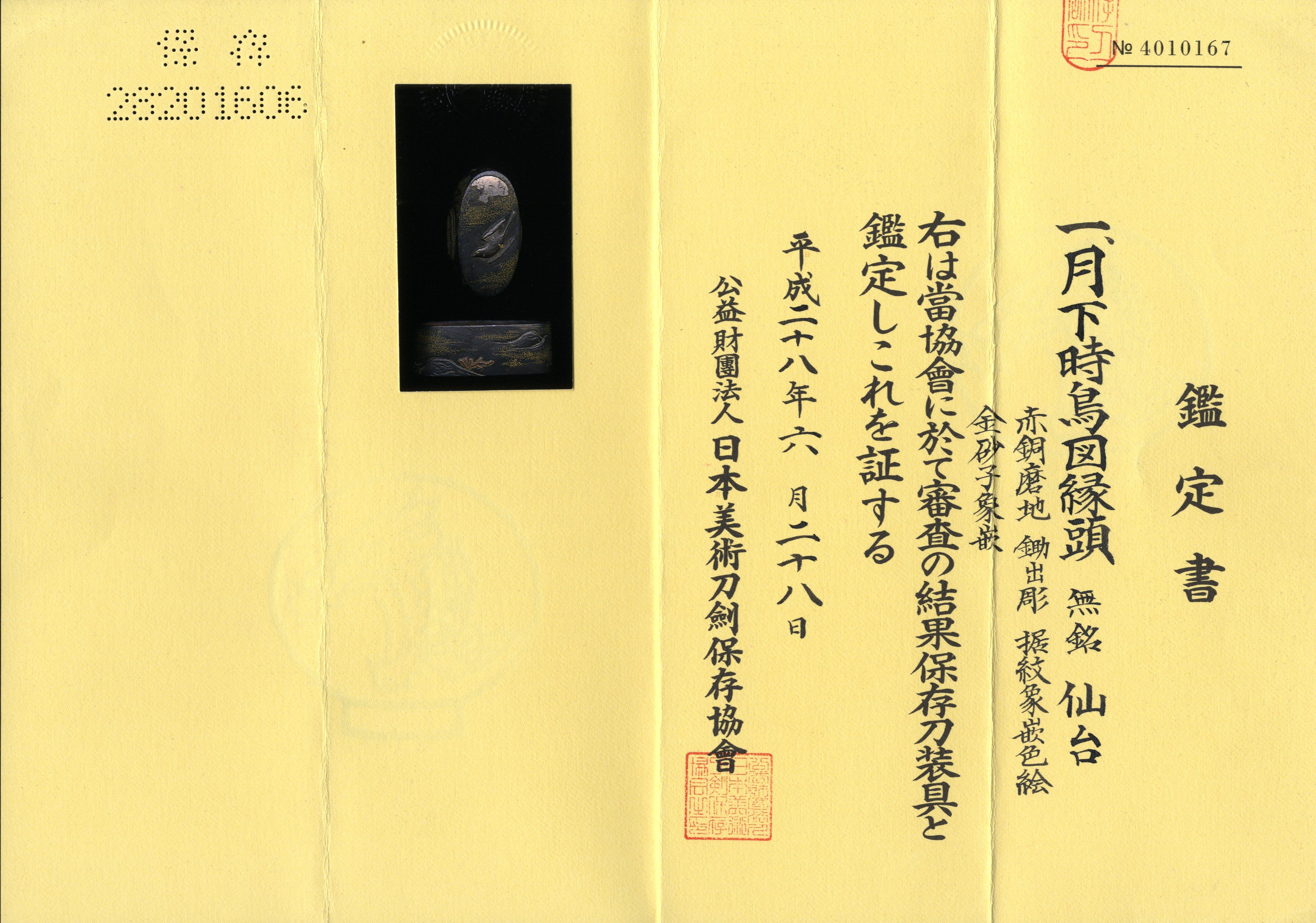 05-386