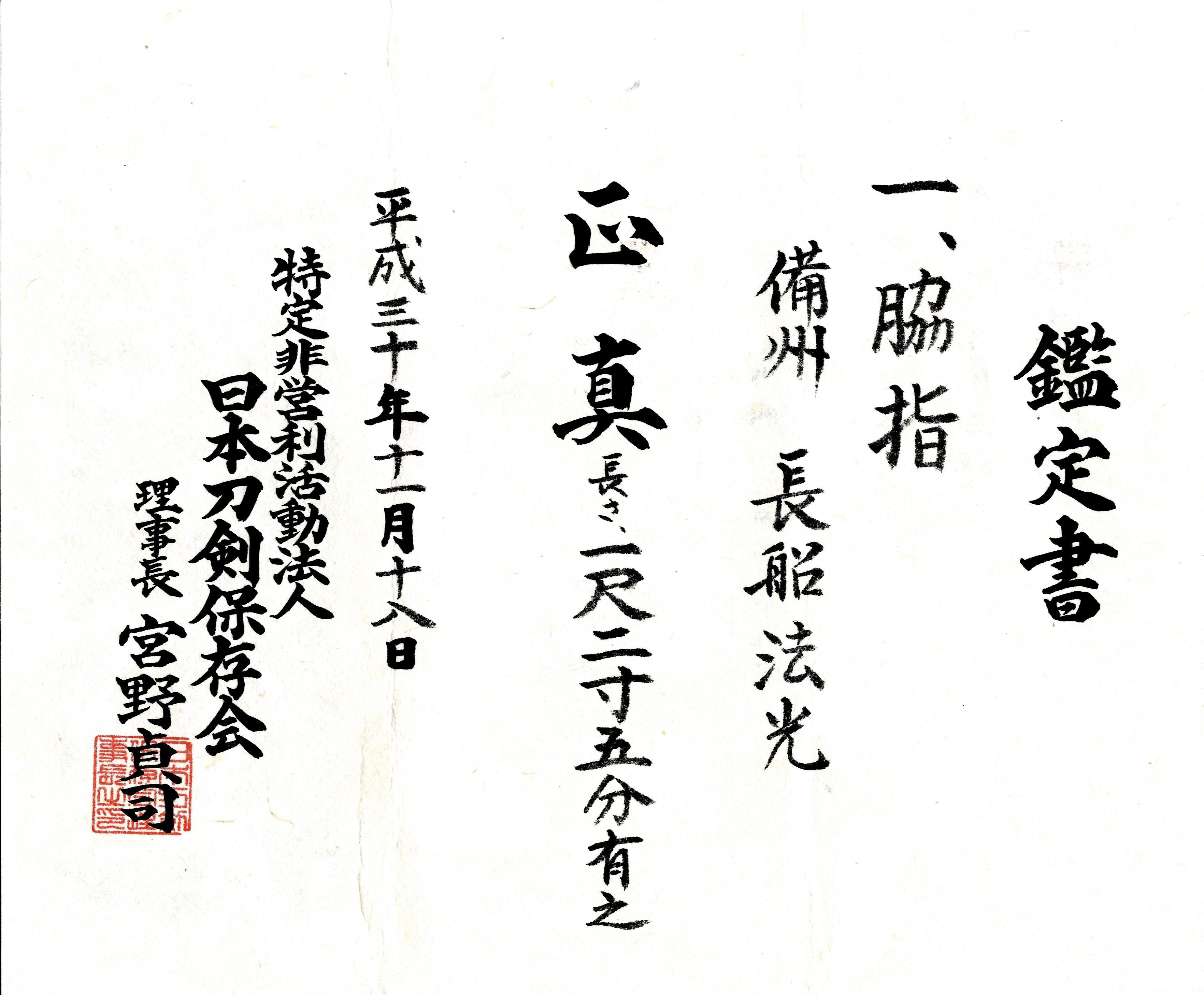 01-1119