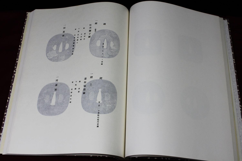 07-311
