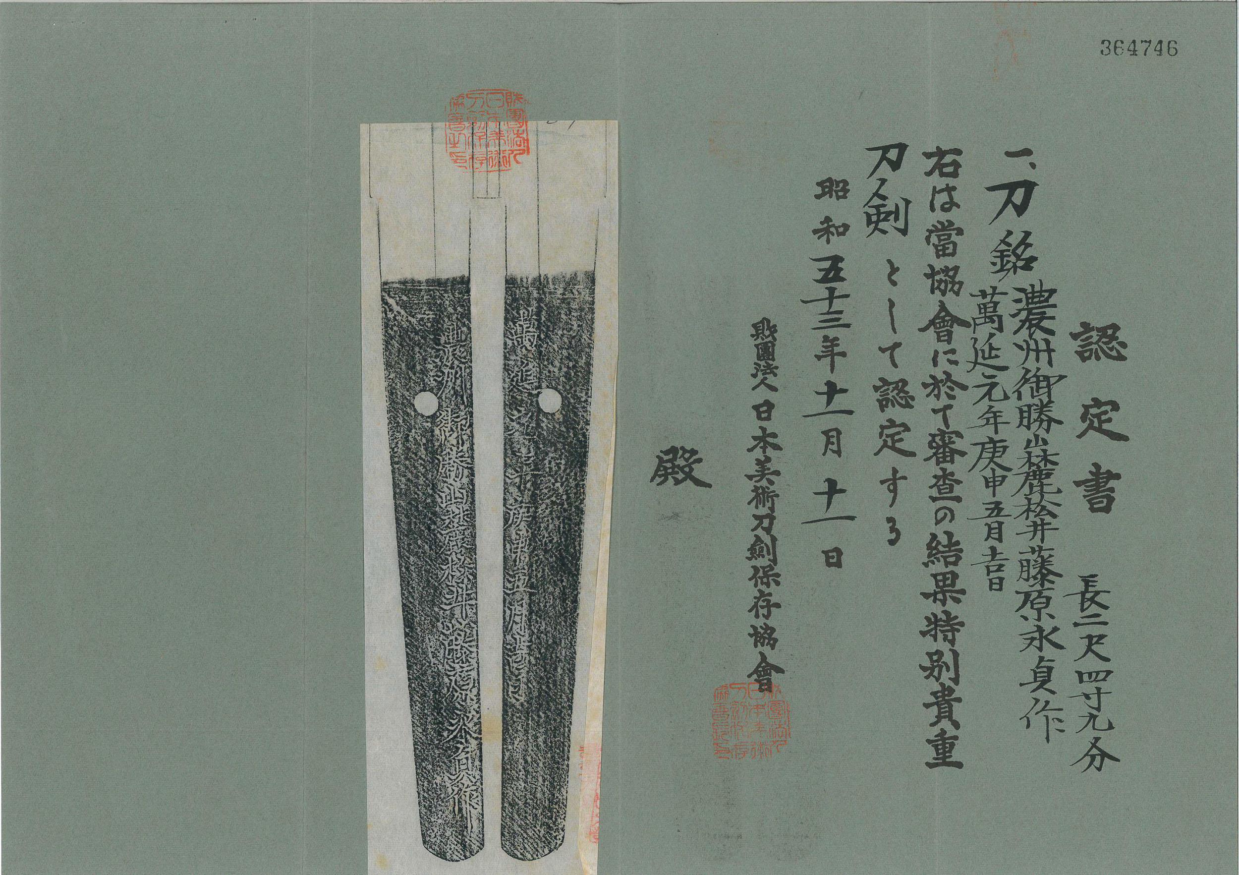 01-1134