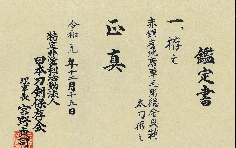 01-1132