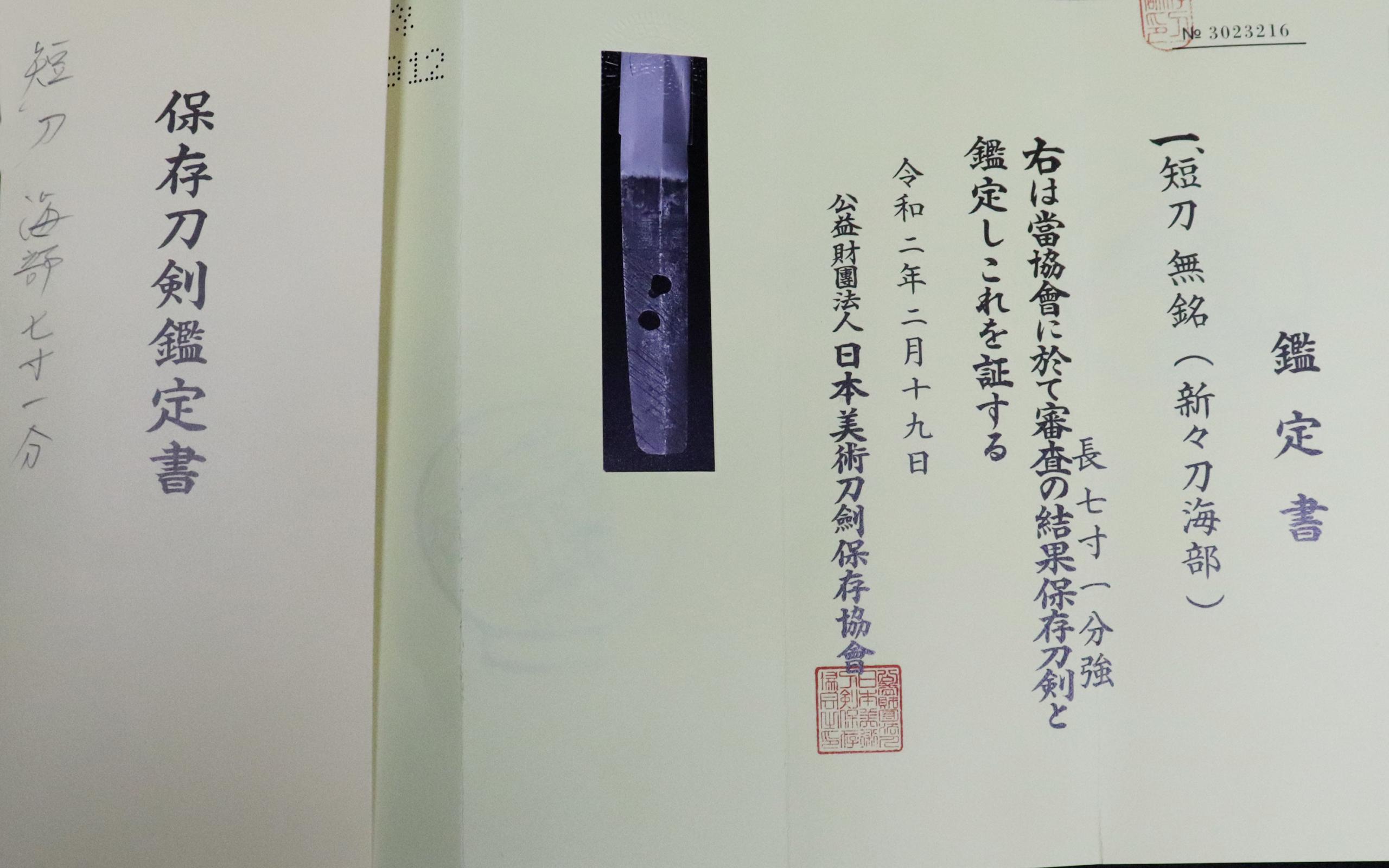 01-400