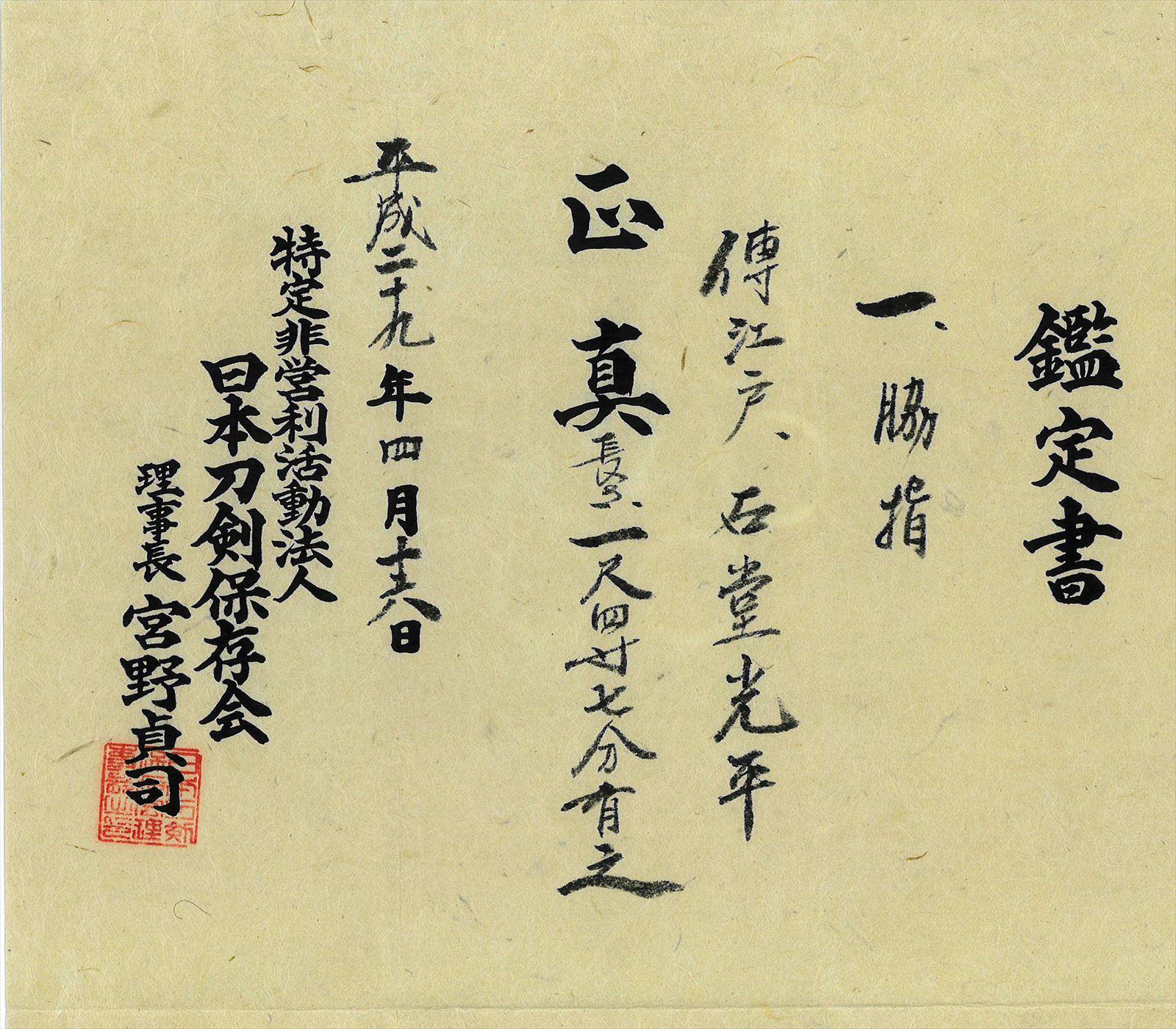 01-2046