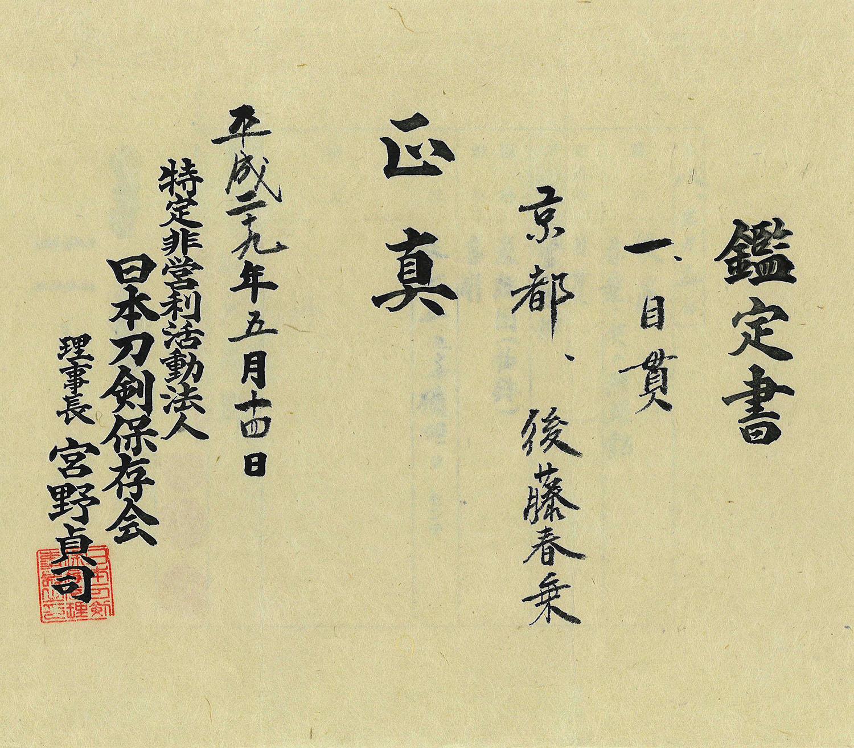 04-268